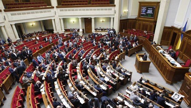 Верховная Рада призвала мир осудить задержание Сущенко