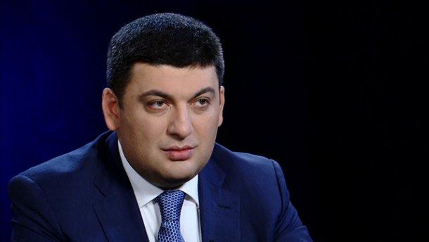 Кабинет министров одобрил законопроект изменений Налогового кодекса