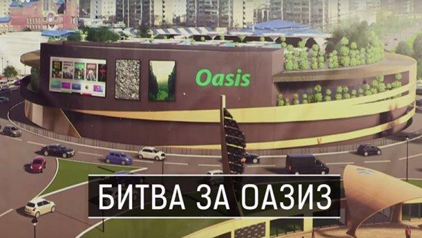 Чьи интересы стоят за строительством торгового центра над станцией метро «Героев Днепра»