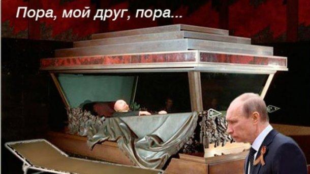 Насмешили весь мир: пользователи Twitter оригинально поздравили Путина с Днем рождения (10 фото)