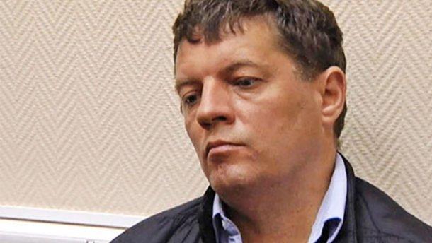 Украинским дипломатам разрешили встретиться с Сущенко