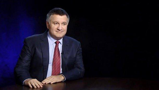 Авакова допросили следователи НАБУ