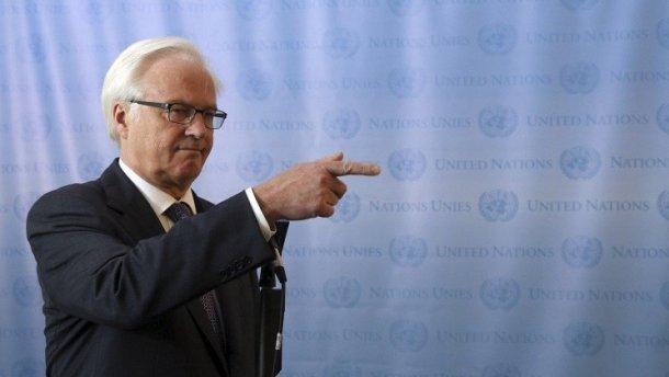 «Смертельный позор» председательствует в Совбезе ООН