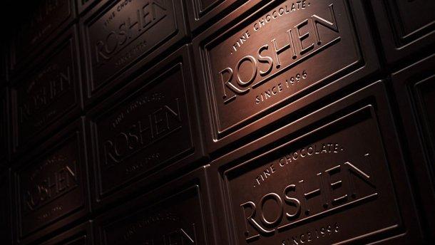 Появилась новая информация о продаже компании Roshen