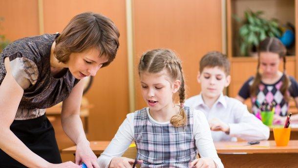 Изменения в системе образования: как будут учить украинцев