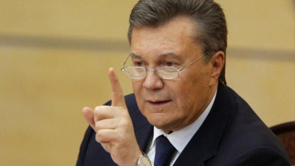 Украина проиграла семье Януковича апелляцию