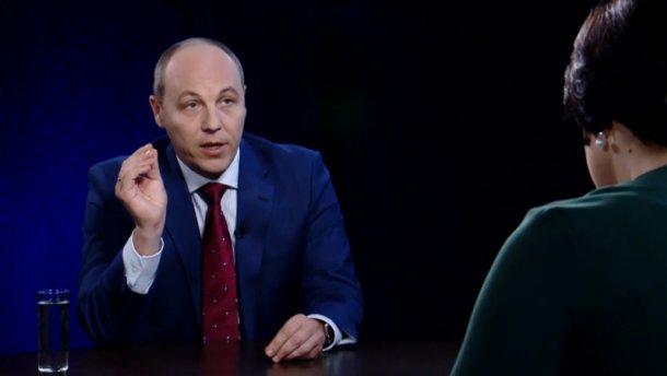 Парубий объяснил, какую важную победу Украина получила на сессии ПАСЕ