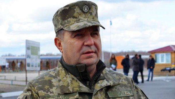 Полторак отреагировал на поездки Савченко на Донбасс