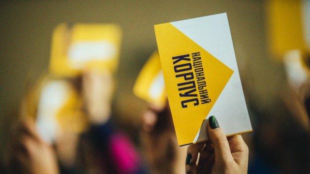 В партии «Азова» заговорили о смертной казни