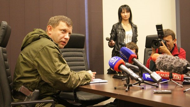 Конфликт между боевиками «Гиви» и Захарченко