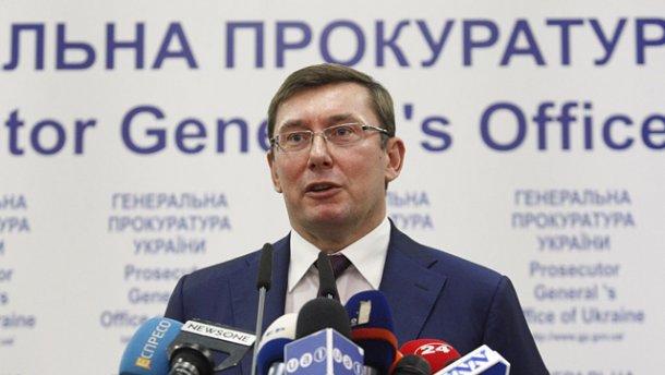 Украинским прокурорам повысят зарплаты