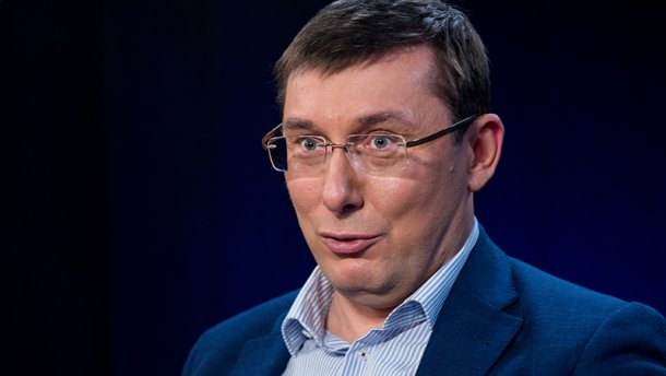 Луценко против запрета казино в Украине