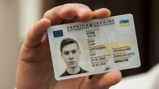 Новые пластиковые паспорта: упростят ли жизнь и сколько будут стоить