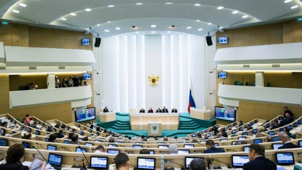 Кортеж делегации парламента России попал в ДТП
