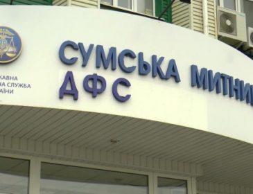 Сумских таможенников подозревают в афере на 15 млн гривен