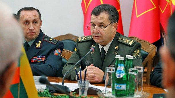 Полторак не верит, что Россия выполнит «Минские договоренности»
