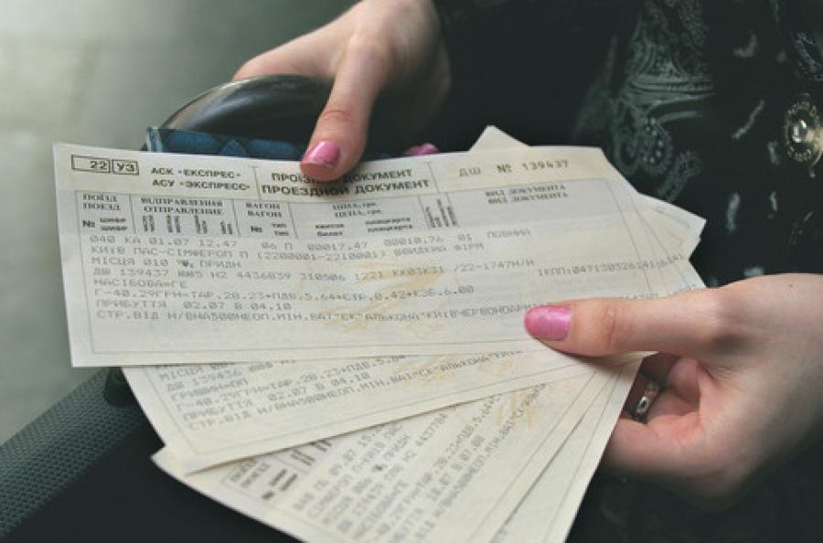 С 30 октября запрещено забронировать билеты на какие — либо рейсы