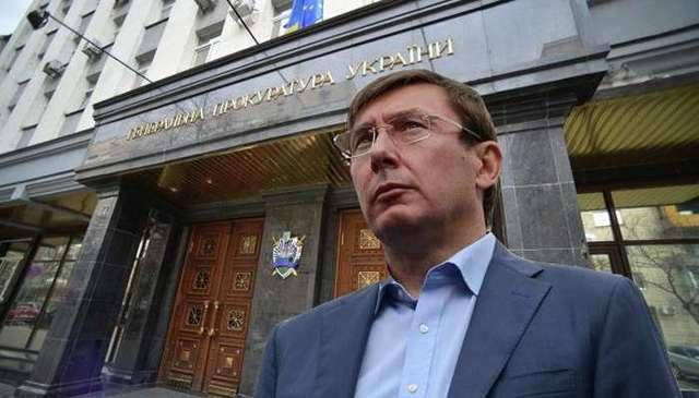 Луценко: Задержали человека, который пытался дать взятку следователю