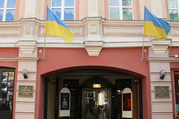 Украинский скандал в Москве: как не могут поделить культурный центр