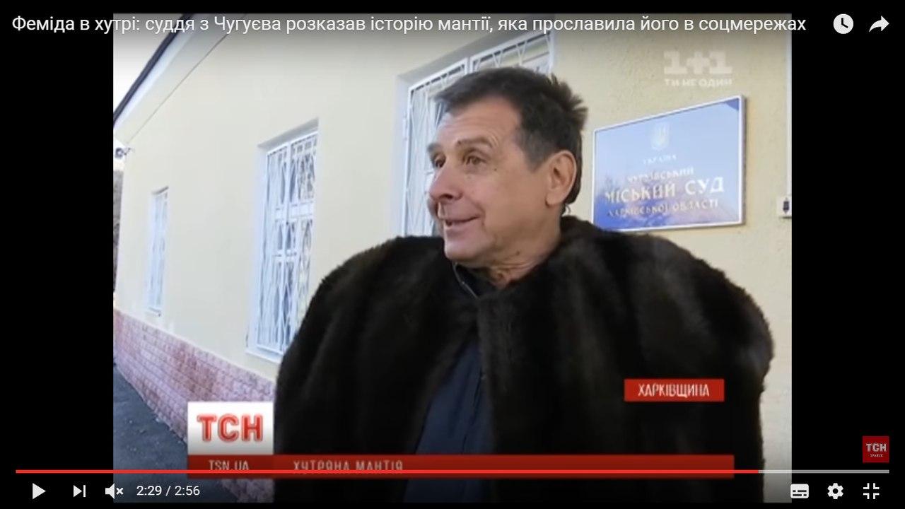 Мажорный судья в норковой мантии рассказал, что нет денег на новую машину — сеть смеется (видеообращение)
