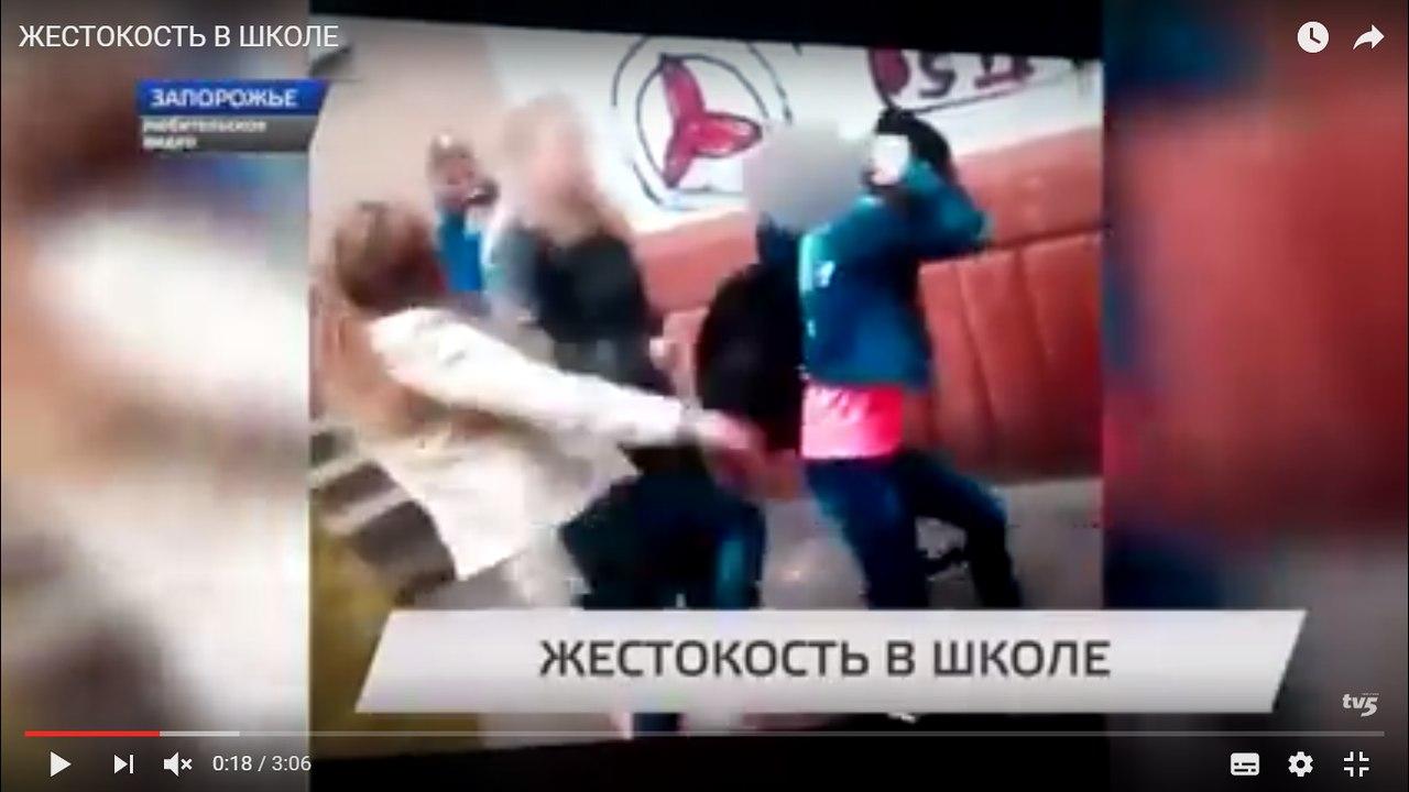 Не дети, а уроды! Одноклассники жестоко избили девочку, ребенок трясется от страха