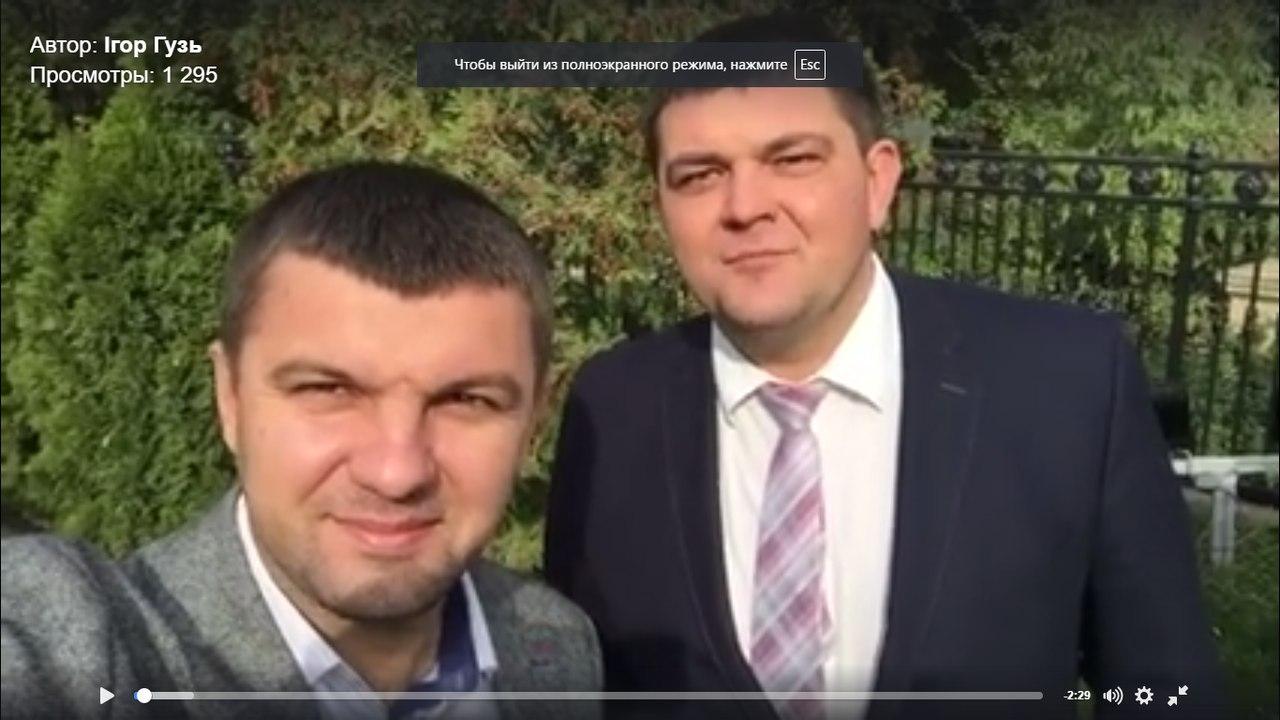 Обнаженные и мокрые: украинские депутаты потрясли своими развлечениями (видео)