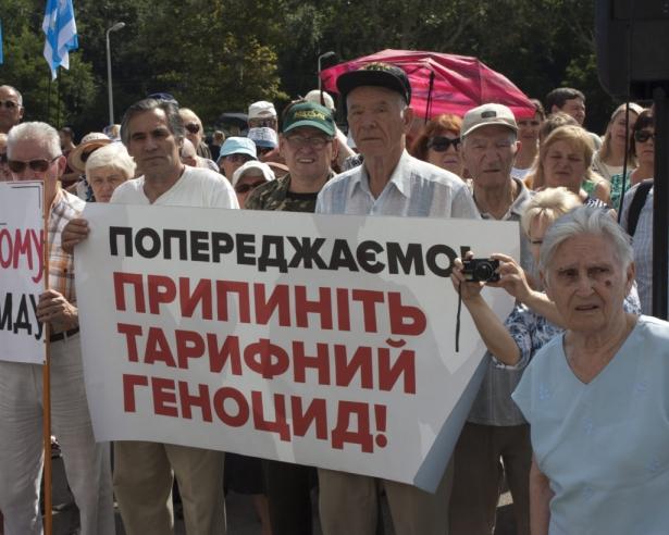 Терпение лопнуло! В Украине пройдут акции протеста