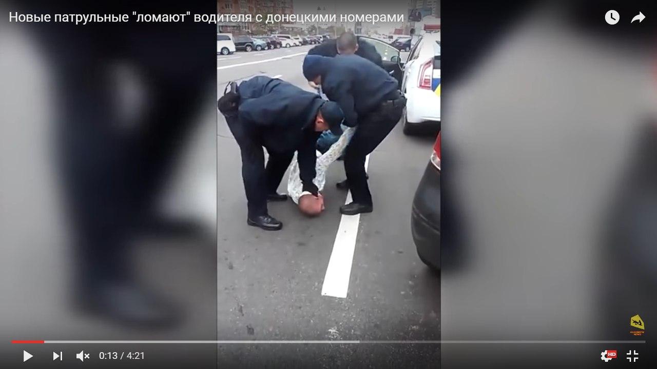 Избили головой об асфальт и изрядно побили — так работает украинская полиция