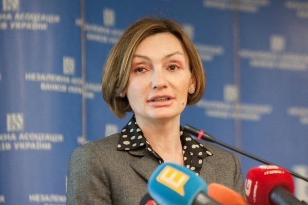 НБУ назвал «давлением» обыск у Рожковой, — официальное заявление