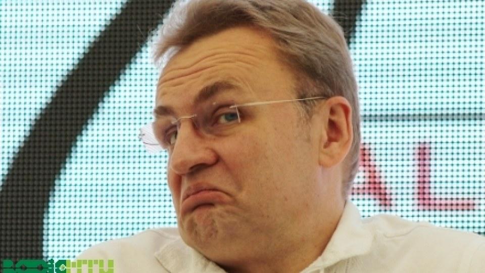 Как Садовой львовский мусор по всей Украине катал