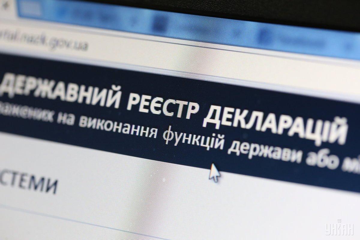Депутаты массово проигнорировали э-декларирование
