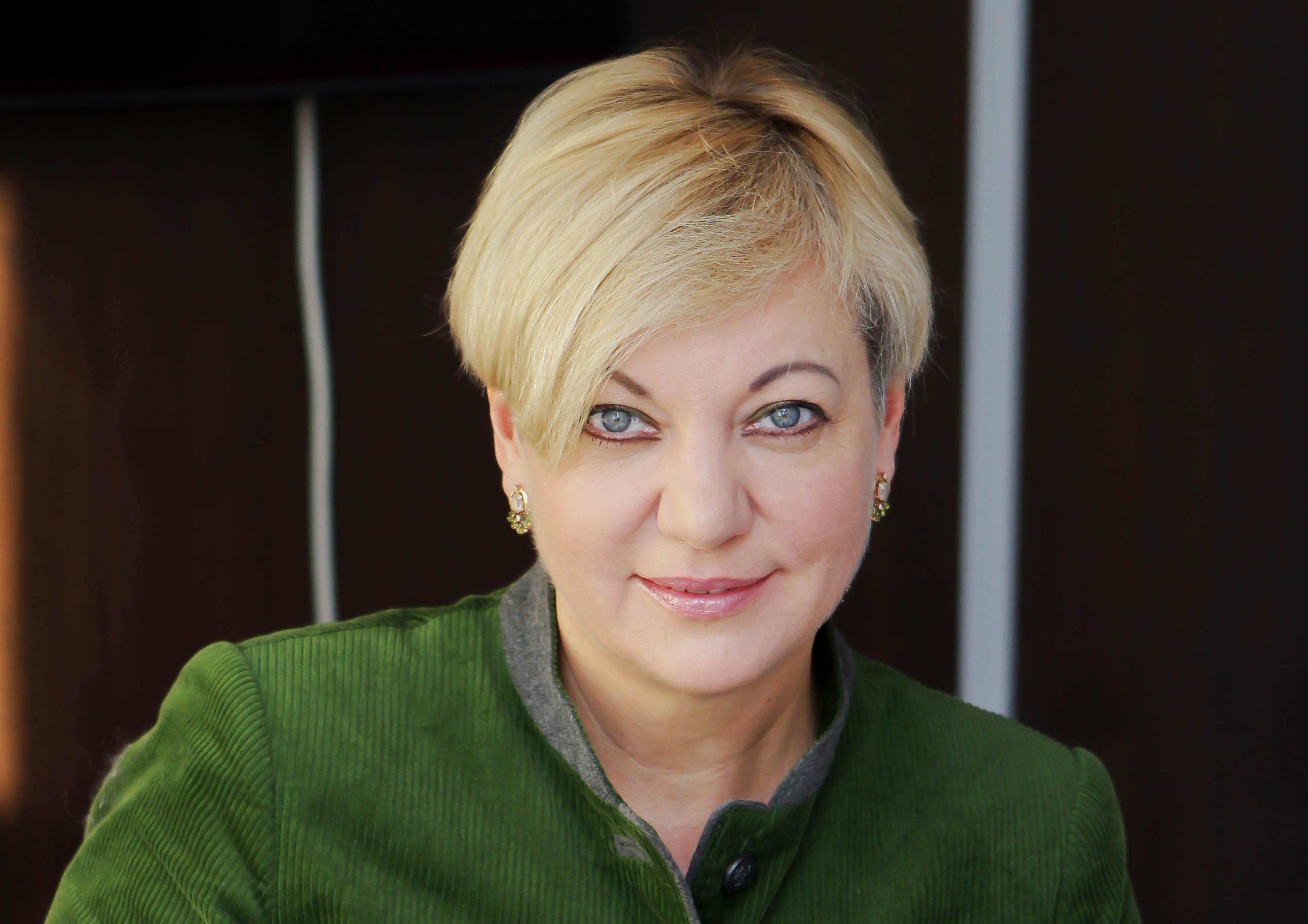 Гонтарева написала на Таруту заявление в СБУ