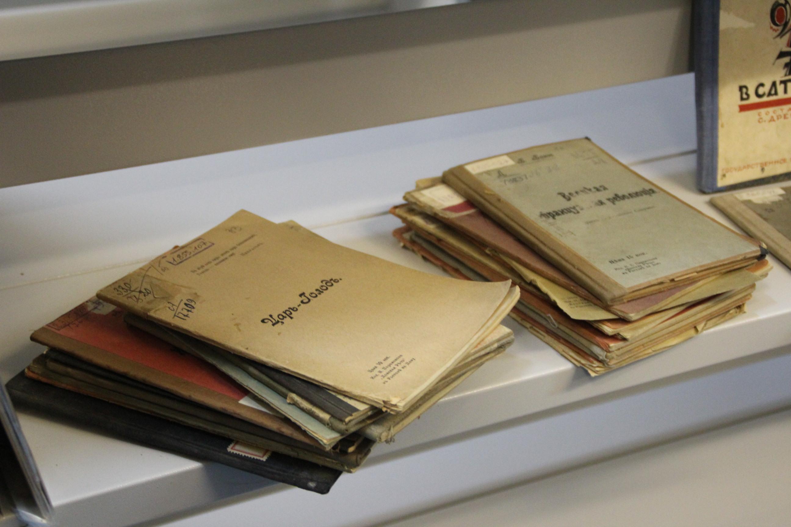 Запрещенные книги:на какую литературу в Украине наложено вето