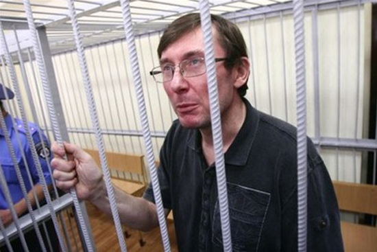 Тайная недвижимость Луценко: так вот где он скрывает свои квартиры…