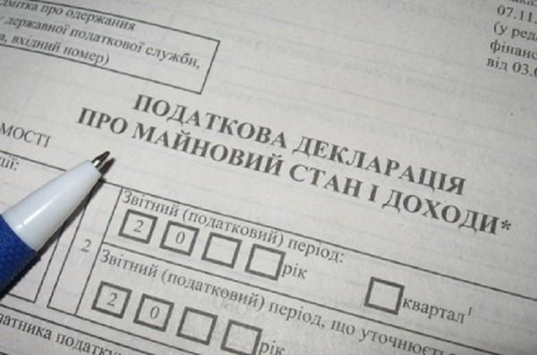 Шокирующая безграмотность: в трех абзацах декларации нардепа Савченко нашли 45 ошибок (фотодоказательство)
