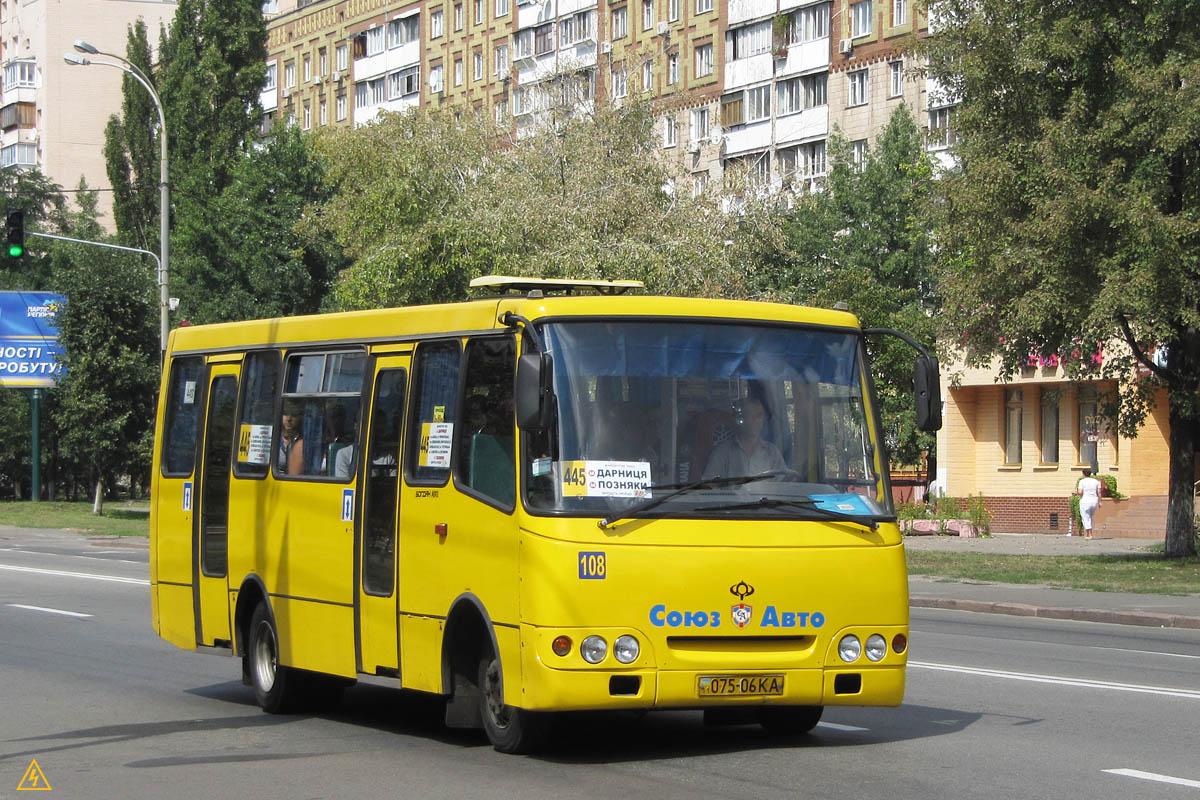 В Черновцах водитель маршрутки потерял сознание и сбил пешеходаВ Черновцах водитель маршрутки потерял сознание и сбил пешехода