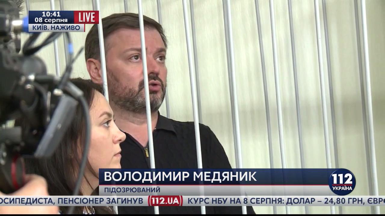 Голодание входит в моду: экс-регионалу Медянику продлили арест