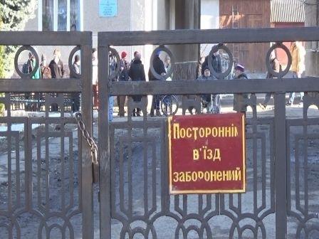Прикарпатские чиновники воруют деньги у местных инвалидов и сирот? (Видео)