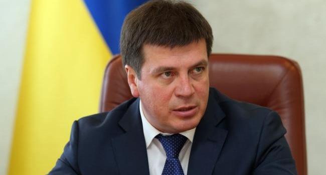 Зубко считает, что Украина должна примириться с русскими
