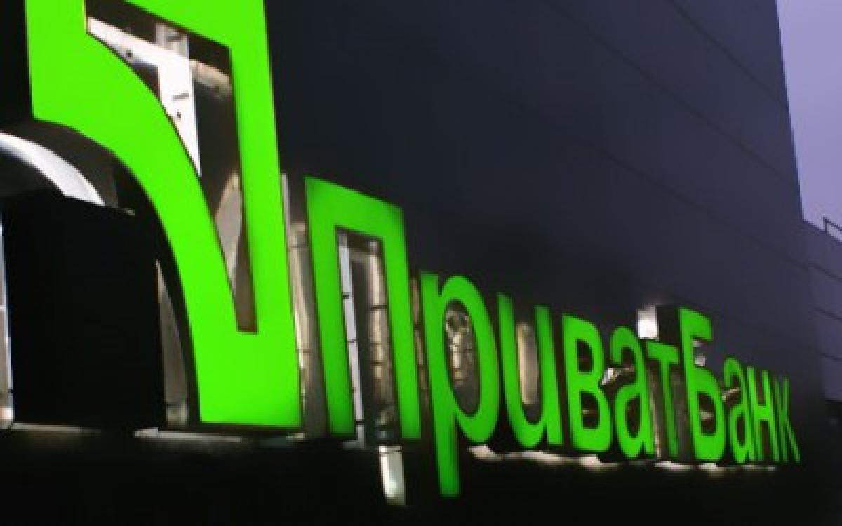 МВФ: Национализация ПриватБанка может стоить 136-144 млрд. грн