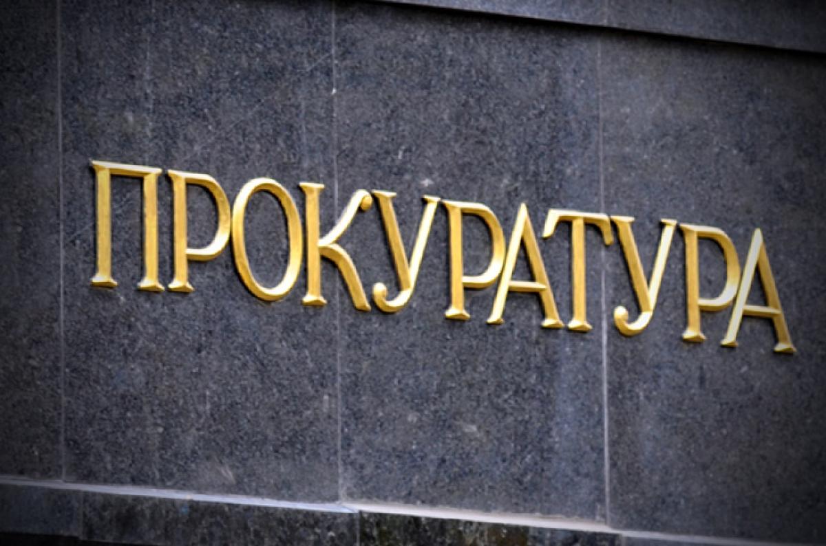 Сотрудника прокуратуры задержали на взятке