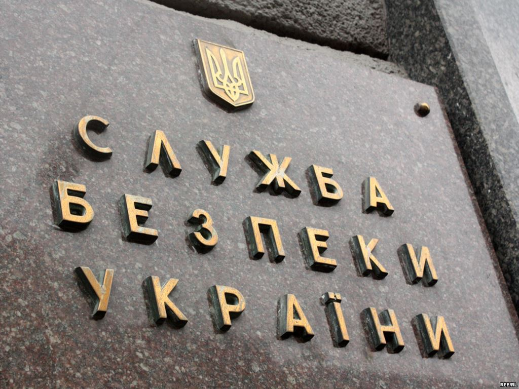 СБУ задержала на взятке работника одной из прокуратур Львовской области