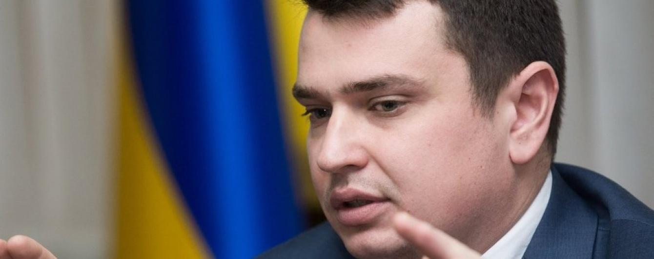 Сытник ответил на попытки Луценко контролировать работу НАБУ