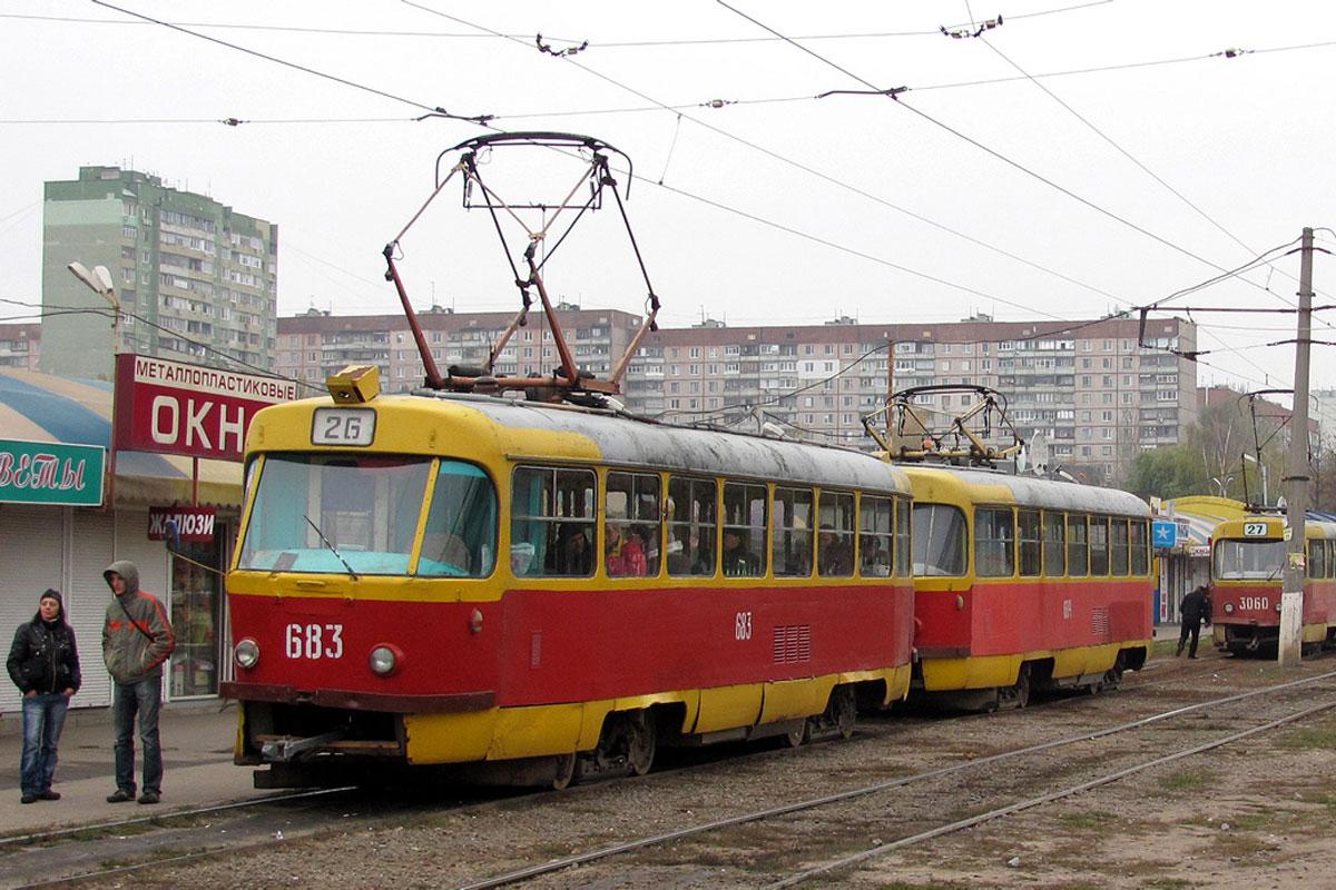Трамвайных остановок в Украине с 3 октября теперь не будет