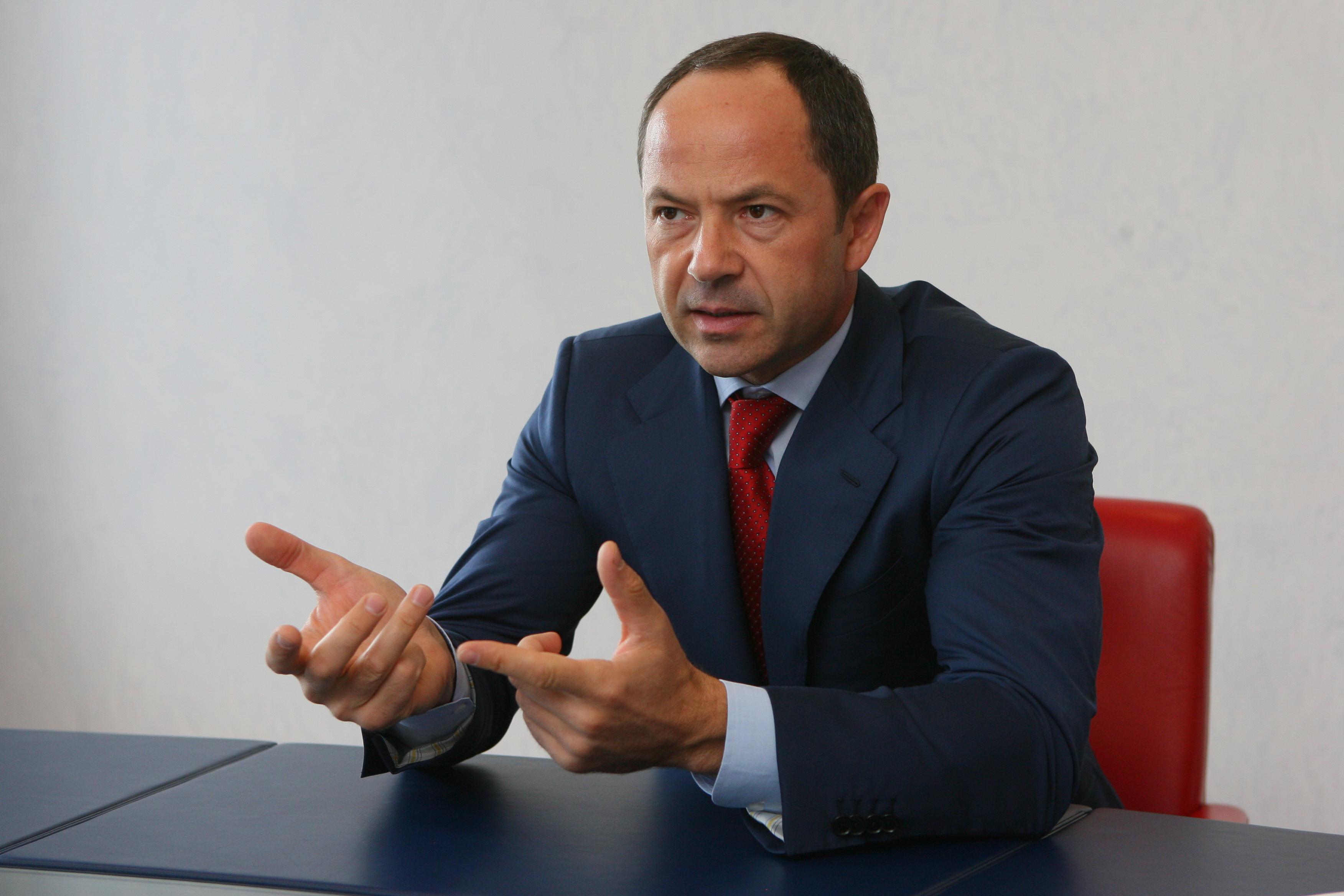Тасинвестбанк Тигипко отмывает миллионы Фонда гарантирования вкладов физлиц