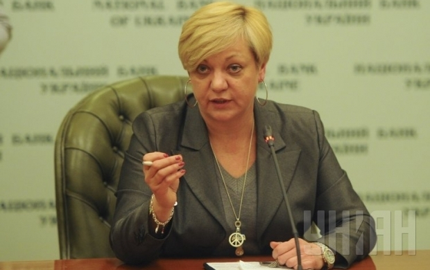 Гонтарева обвинила в падении гривни пенсионеров и бюджетников