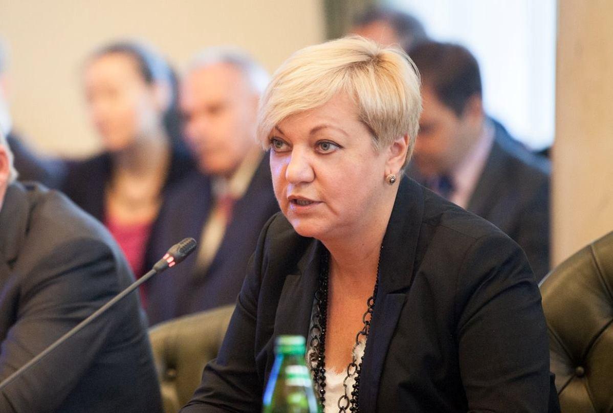 Глава НБУ показала свои несметные богатства: декларация Гонтаревой