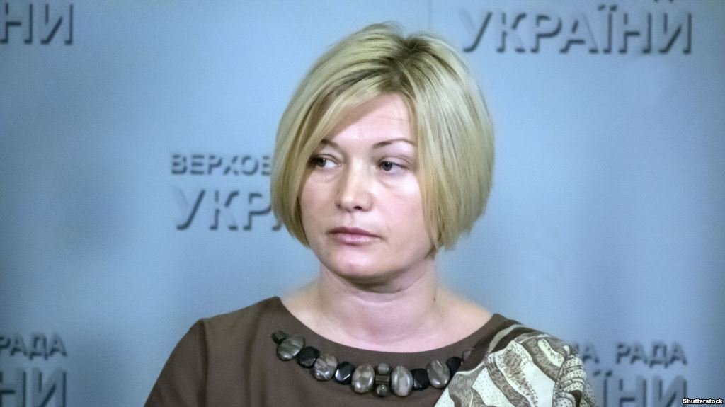 Декларация Ирины Геращенко: валюта, драгоценности и домашний кинотеатр