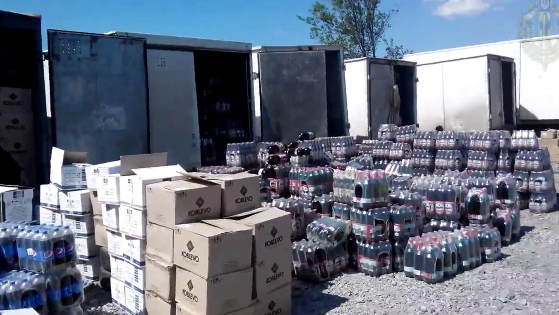 На линии соприкосновения пограничники Донецкого отряда обнаружили груз на 70 тыс. грн