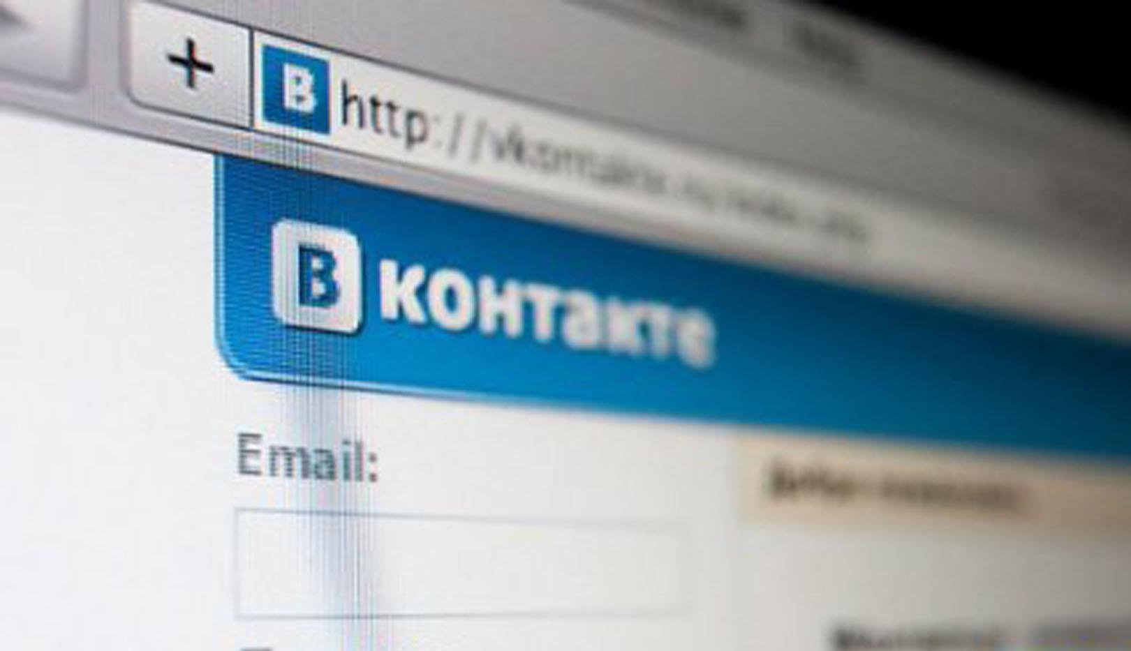 Львовянина посадят на 5 лет из-за распространения сепаратизма в социальной сети